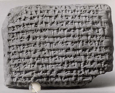 Cuneiform tablet: field lease, archive of Bel-remanni
