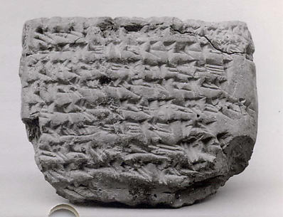 Cuneiform tablet: lease renewal, archive of Bel-remanni