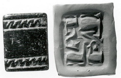 Rectangular plaque seal