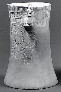Vase with a handle in the form of a human-headed bull protome