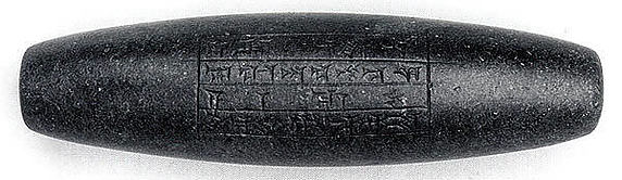 Inscribed weight