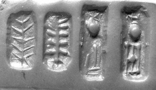 Rectangular prism (?) seal engraved on six faces