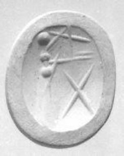 Carinated scaraboid seal