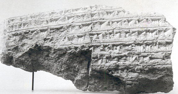 Cuneiform cylinder: inscription of Ashurbanipal describing restorations of the city wall and gates at Borsippa