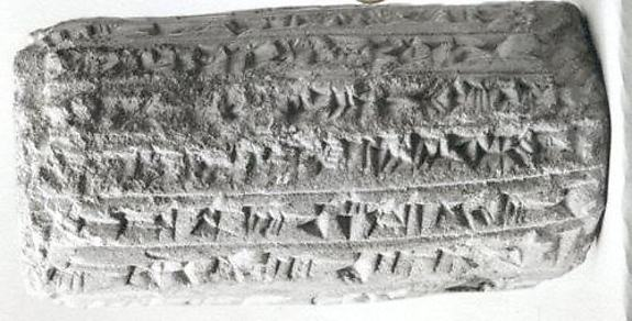 Cuneiform cylinder: inscription of Esarhaddon