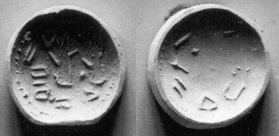 Double convex discoid (bulla) seal engraved on two faces
