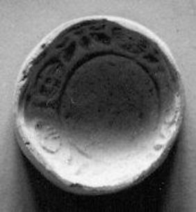 Cupola seal engraved on back and face