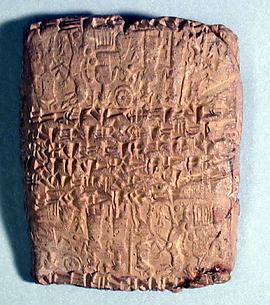 Cuneiform tablet case impressed with two cylinder seals, for cuneiform tablet 1983.135.5a: court deposition