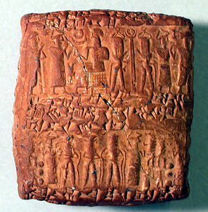 Cuneiform tablet case impressed with three cylinder seals, for cuneiform tablet 66.246.18a: quittance for a loan in copper