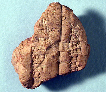 Cuneiform tablet: fragment of Syllabary B