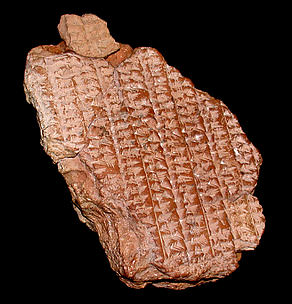 Cuneiform tablet: number-syllabary