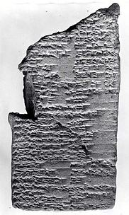 Cuneiform tablet: collection of ershemmas (nos. 45, 59, 53)