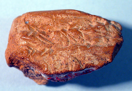 Cuneiform tablet: fragment