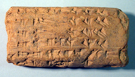 Cuneiform tablet: flour deliveries for rent payment, Ebabbar archive