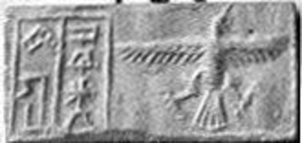 Cylinder seal and modern impression: bird, inscription