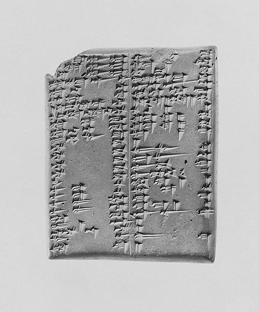 Cuneiform tablet: Late Babylonian grammatical text