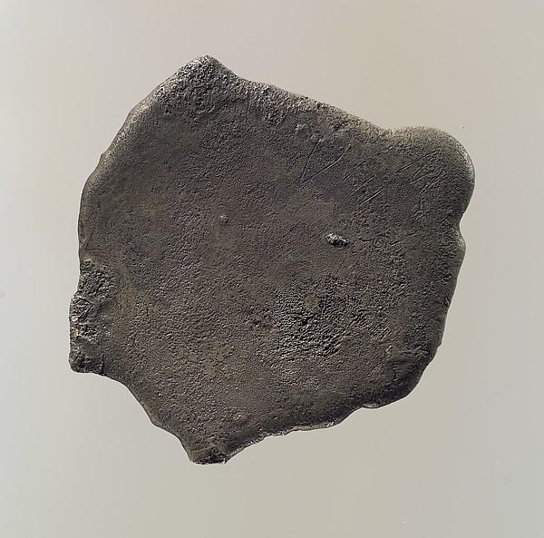 Ingot with Hittite hieroglyphs