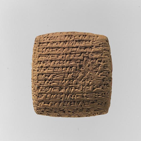Cuneiform tablet: private letter