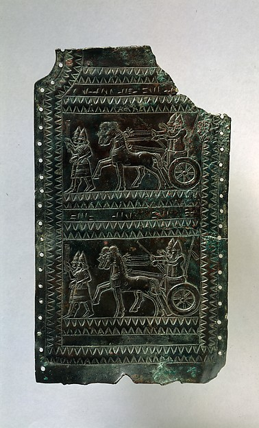 Plaque fragment with chariot scenes inscribed with the Urartian royal name Argishti