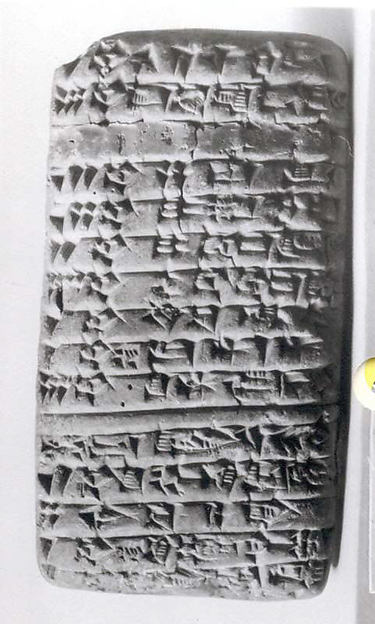 Cuneiform tablet: record of cattle deliveries