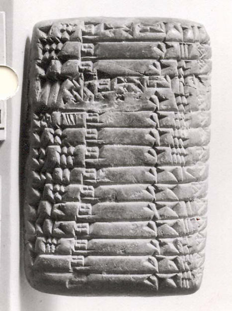 Cuneiform tablet: record of small cattle deliveries