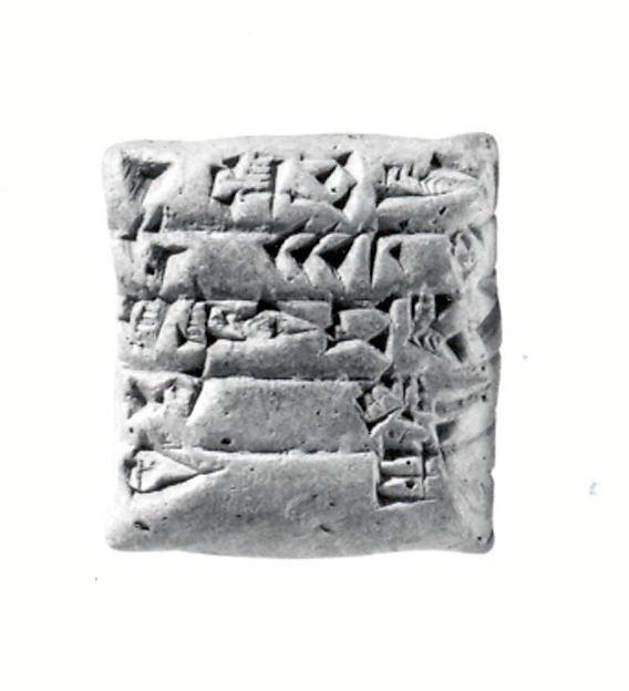 Cuneiform tablet: receipt of a kid