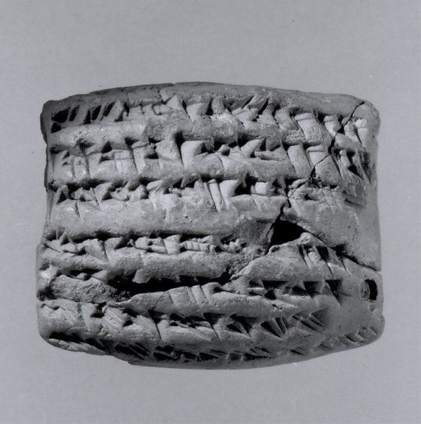 Cuneiform tablet: hire contract