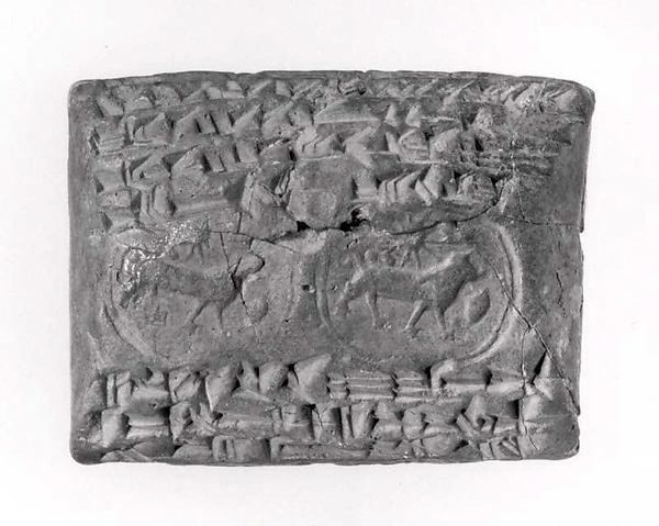 Cuneiform tablet case impressed with stamp seal, for cuneiform tablet 54.117.27b: loan of silver