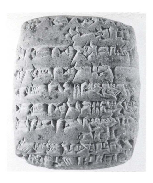 Cuneiform tablet: receipt of metals
