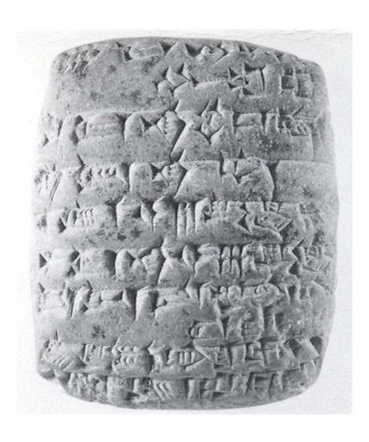Cuneiform tablet: receipt of metals
