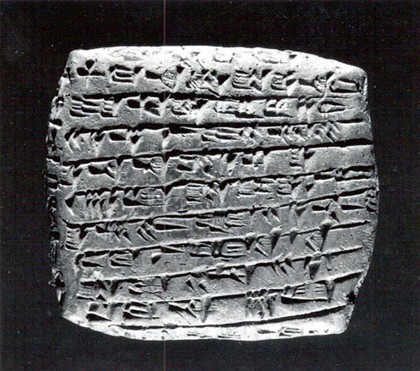 Cuneiform tablet: commercial note