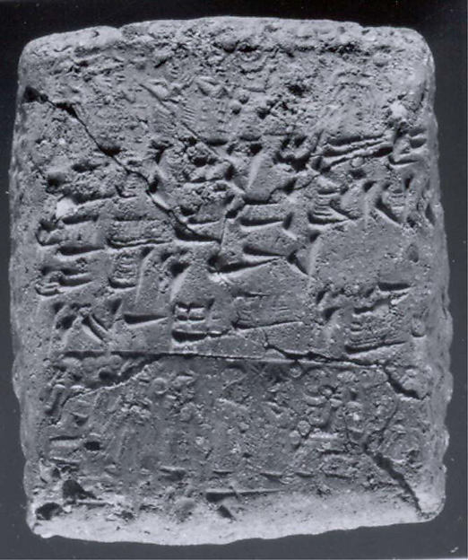 Cuneiform tablet case impressed with three cylinder seals, for cuneiform tablet 66.245.19a: legal decision by appointed judges