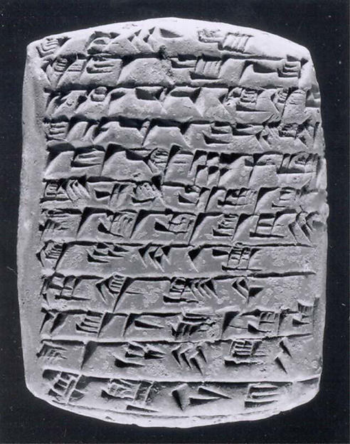 Cuneiform tablet: court deposition