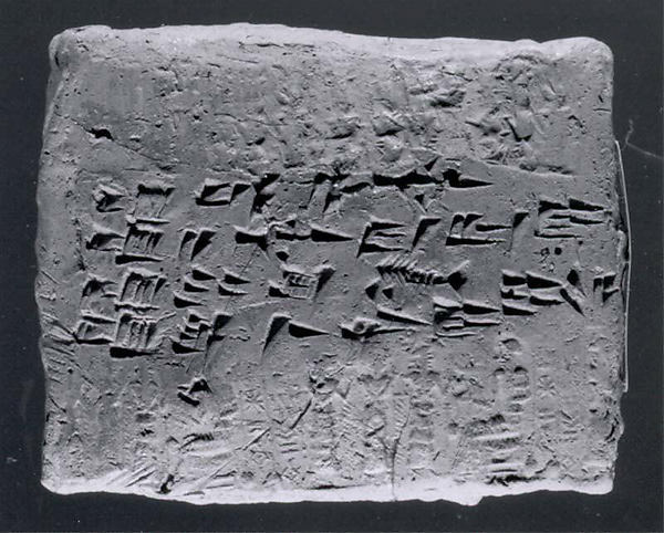 Cuneiform tablet case impressed with five cylinder seals, for cuneiform tablet 66.245.21b: court deposition