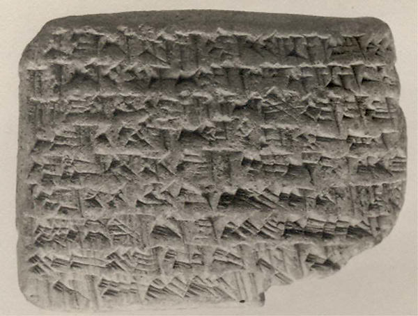 Cuneiform tablet: promissory note for silver for establishment of a harranu-partnership, Egibi archive