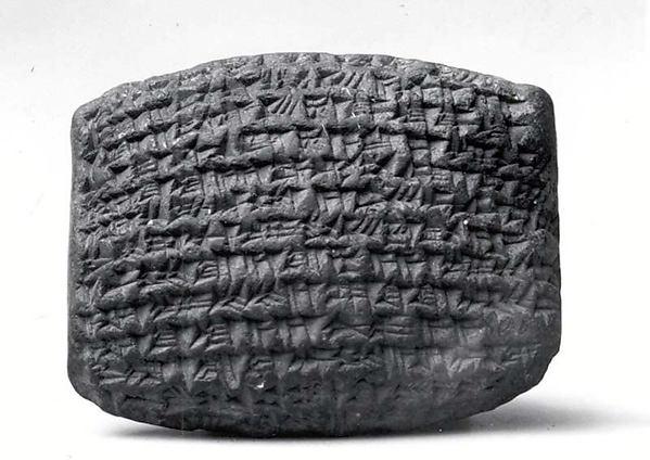 Cuneiform tablet: credit document including statement of partnership assets, Egibi archive