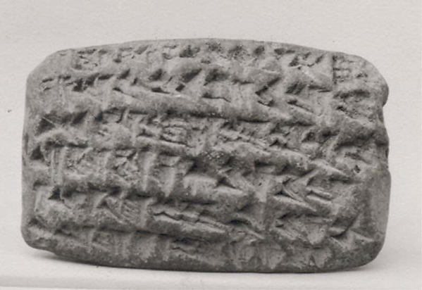 Cuneiform tablet: account of silver disbursements, Egibi archive