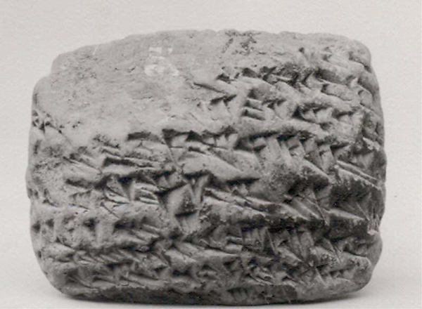 Cuneiform tablet: promissory note for dates, Egibi archive