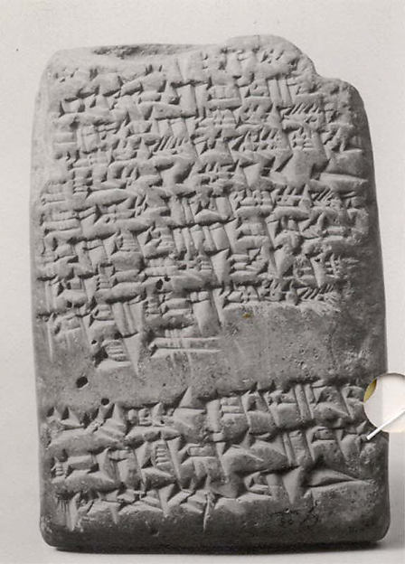 Cuneiform tablet: adoption declaration, Egibi archive