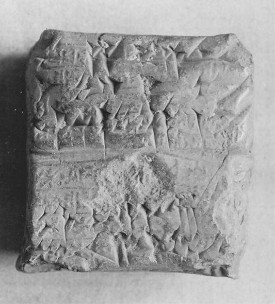 Cuneiform tablet impressed with cylinder seal: tax receipt