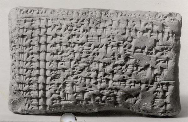 Cuneiform tablet: account of sheep holdings in households for offerings, from the 20th year of rule of either Nabopolassar or Nebuchadnezzar II, Ebabbar archive