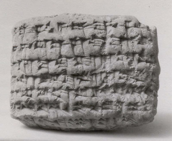 Cuneiform tablet: prebend service contract, Esagilaya archive