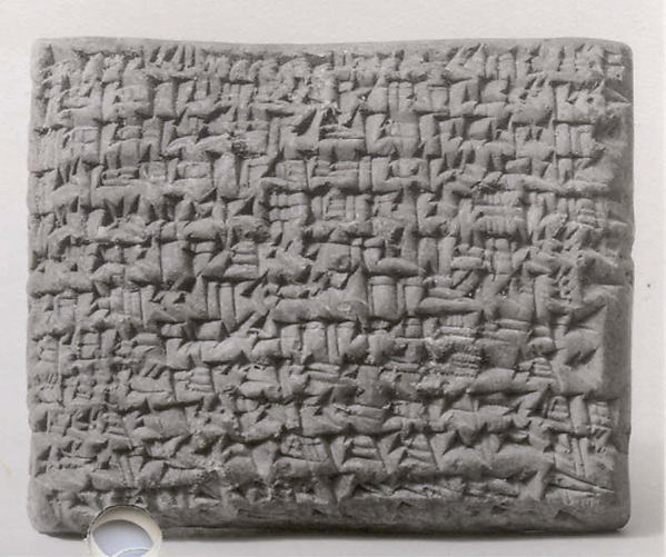 Cuneiform tablet: house rental contract, archive of Iddin-Nabu and Shellebi