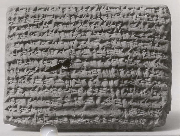 Cuneiform tablet: assumption of debt by guarantor, archive of Bel-remanni