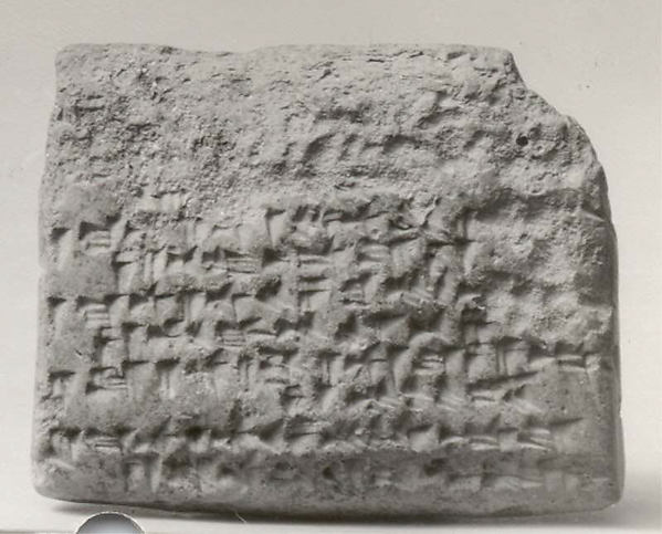 Cuneiform tablet: account of silver disbursements, Ebabbar archive