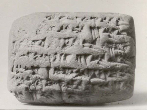 Cuneiform tablet: promissory note for [dates (?)], Esagilaya archive