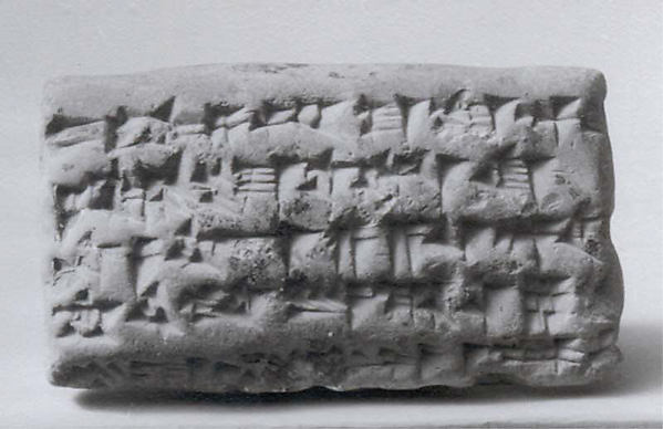 Cuneiform tablet: account of blanket delivery, Ebabbar archive