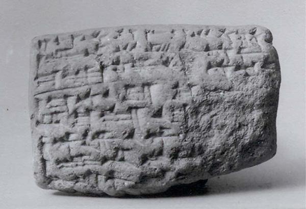 Cuneiform tablet: account of receipt of apparel for divinities, Ebabbar archive