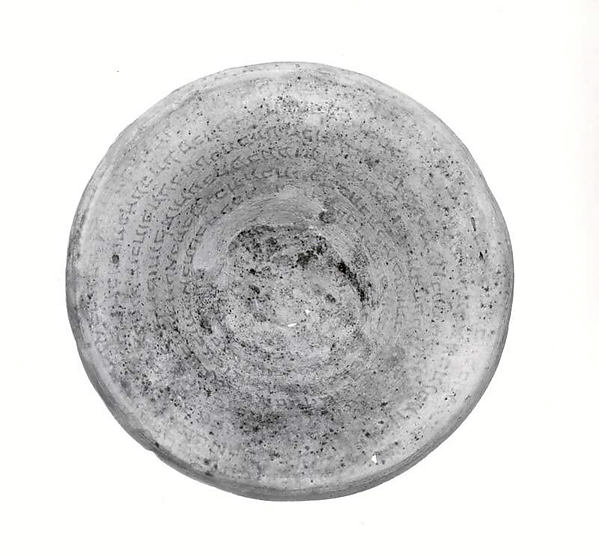 Incantation bowl with pseudo-Aramaic inscription