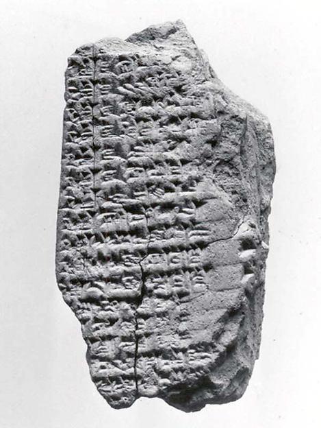 Cuneiform tablet: balag
